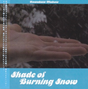burning-snow